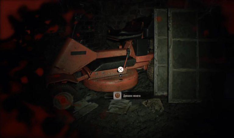 Где найти все древние монеты в Resident Evil 7 Biohazard