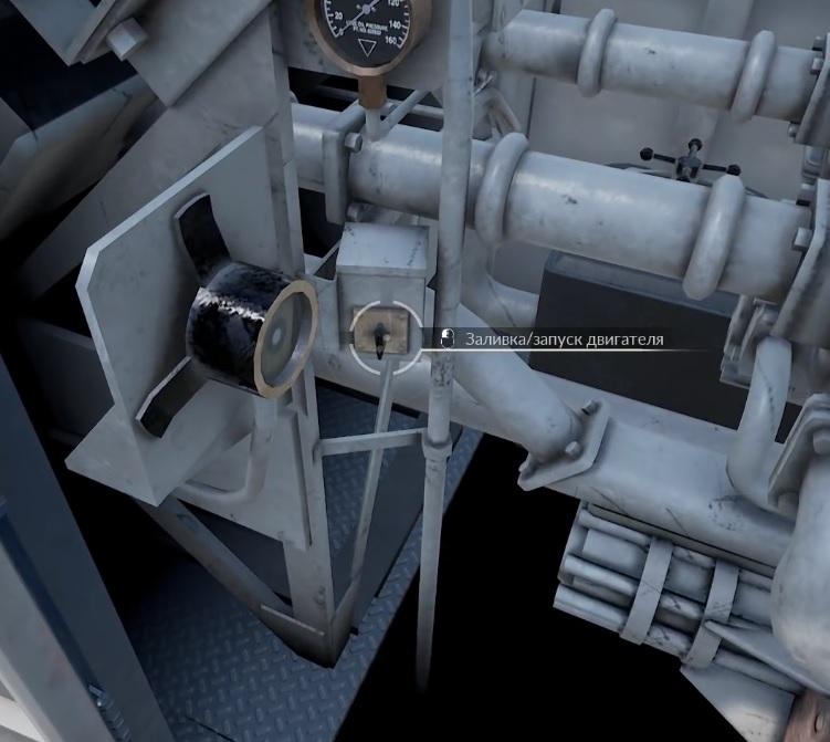 Как завести двигатель в Train Sim World: CSX Heavy Haul