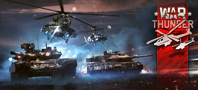 Удалилась игра world of tanks