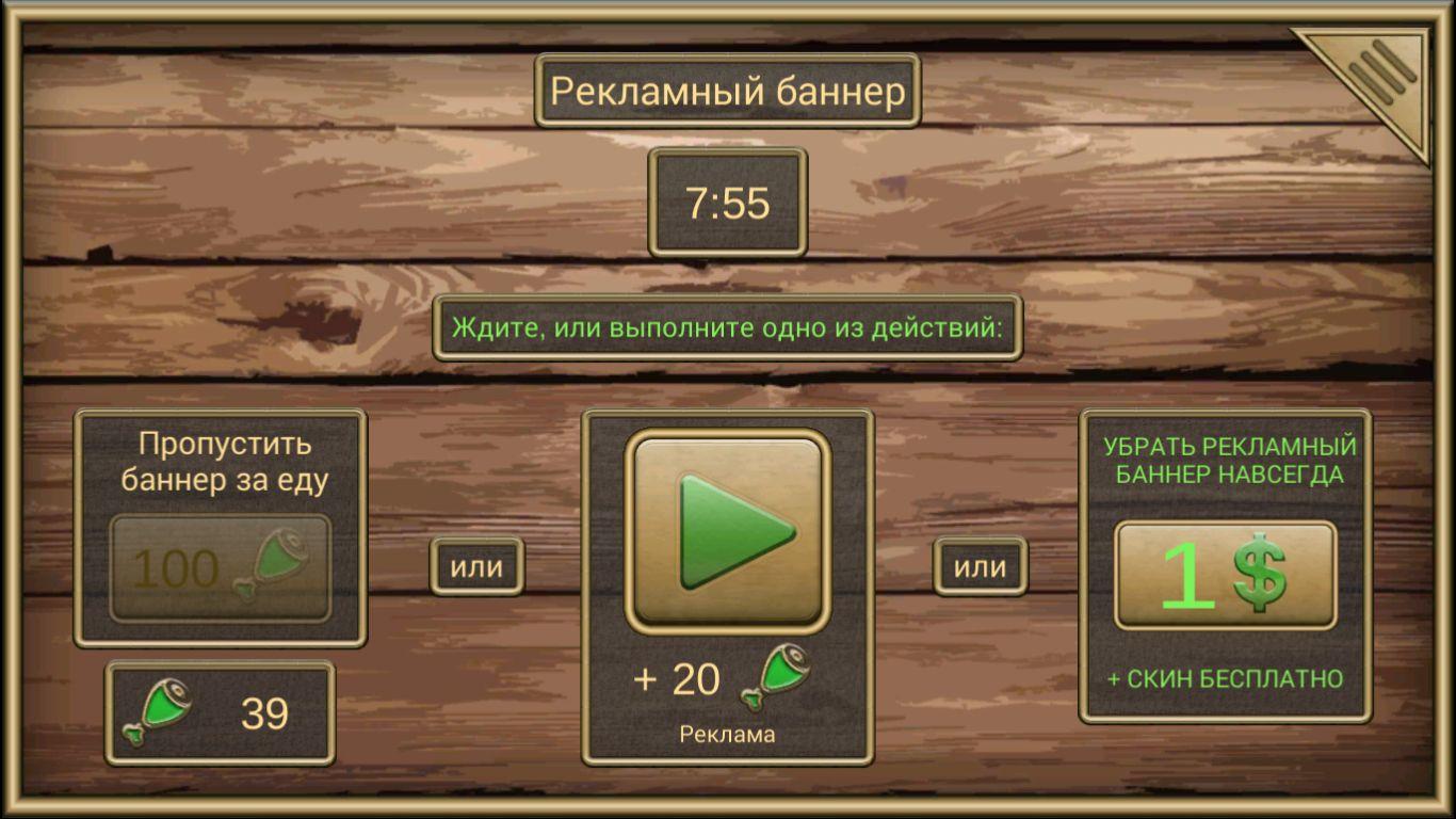 trah-bomzhey-obzor-simulyatora-rolikov-pro