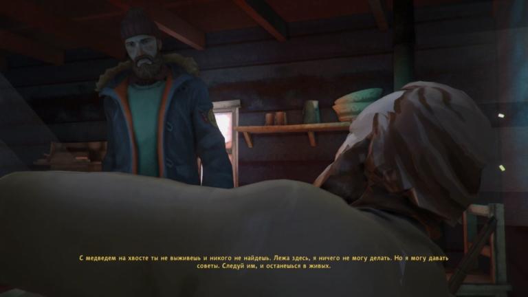 Как починить ружье (винтовку) Джереми в The Long Dark — Починил ружье?