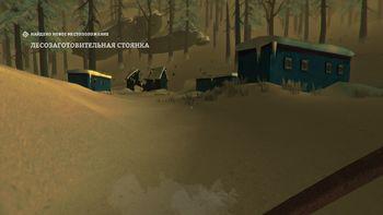 Где найти ключ от трейлера на лесозаготовительной стоянке в The Long Dark