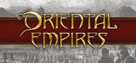 Системные требования в Oriental Empires на ПК