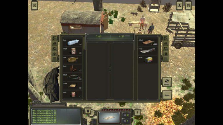 Как убрать облучение от радиации в ATOM RPG