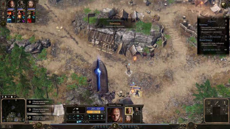 Прохождение квеста беженцы в SpellForce 3