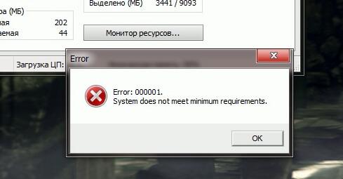 Причина ошибки Error 000001 в Far Cry 5