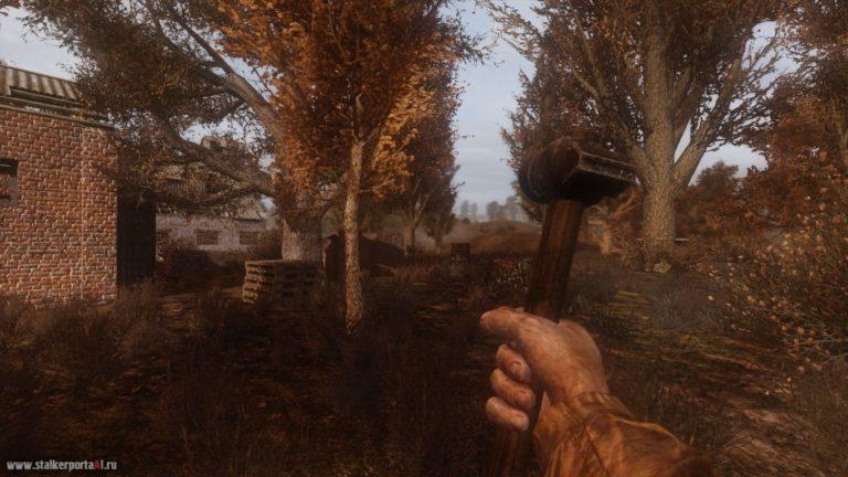 Системные требования Stalker: Dead Air