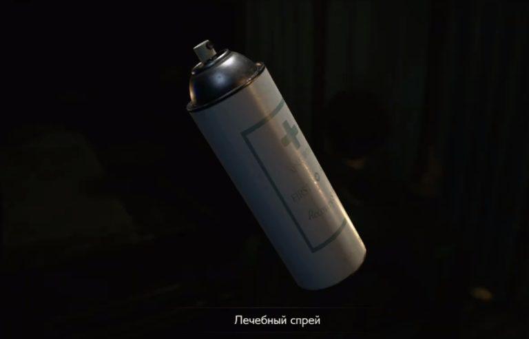 Как восстановить здоровье в Resident Evil 2 Remake