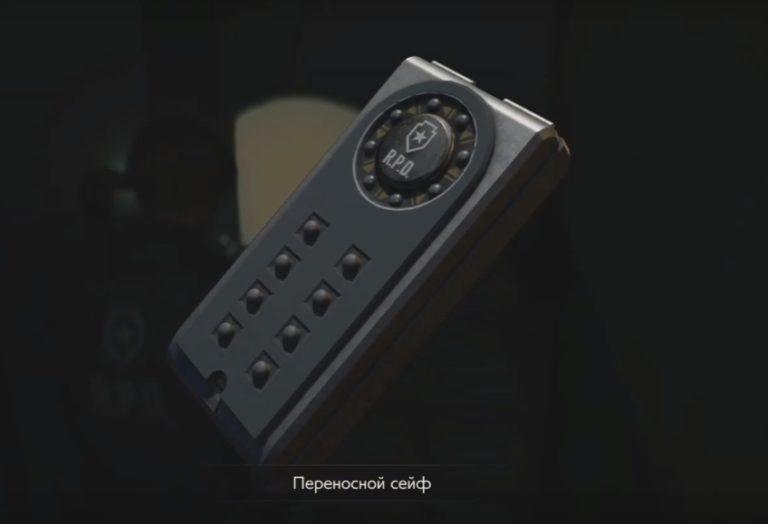Как открыть переносной сейф в Resident Evil 2 Remake