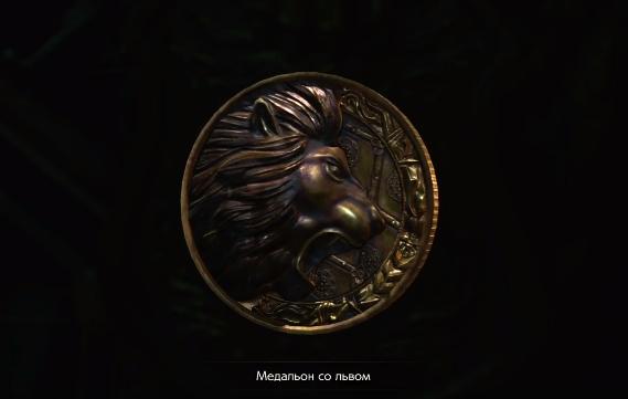 Как получить все медальоны в Resident Evil 2 Remake