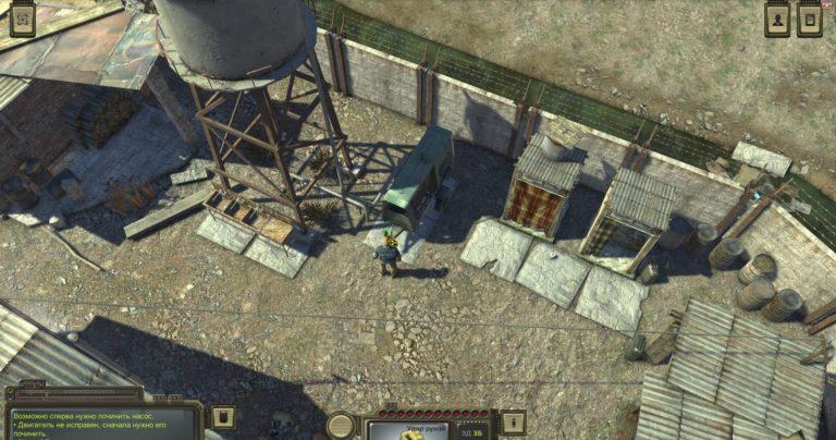 Как починить водонапорную башню в Atom RPG