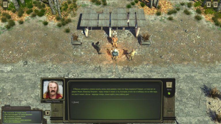 Кто заражен червем кожником в Atom RPG