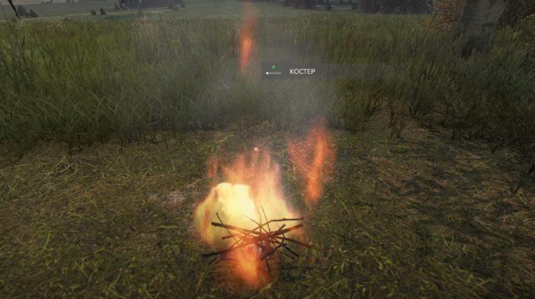 Как разжечь костер в DayZ